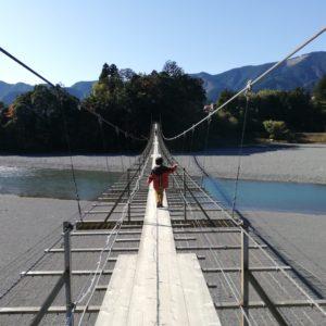 リフレッシュに吊り橋はいかが?